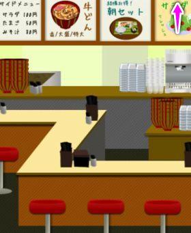 牛丼屋 24 の画像 1