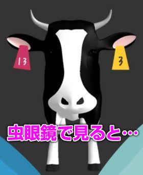 牛丼屋 12 の画像 4