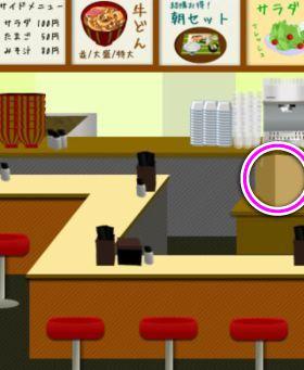 牛丼屋 16 の画像 3