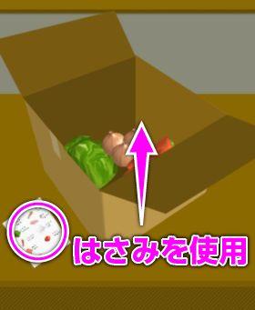 牛丼屋 16 の画像 4
