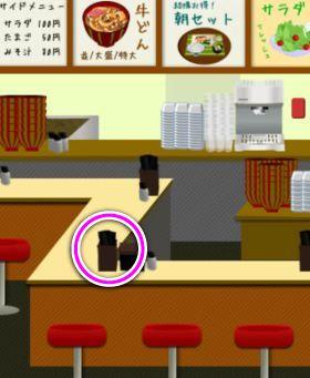 牛丼屋 17 の画像 1