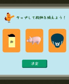 牛丼屋 17 の画像 8