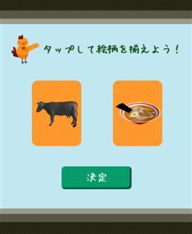 牛丼屋 22 の画像 5