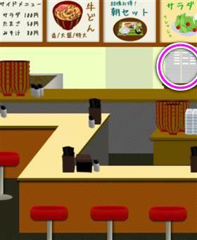 牛丼屋 23 の画像 1