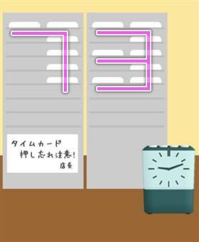 牛丼屋 23 の画像 2