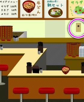 牛丼屋 24 の画像 4