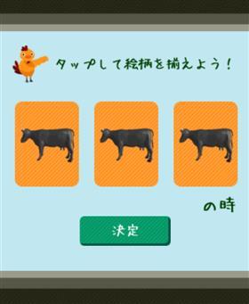 牛丼屋 28 の画像 2