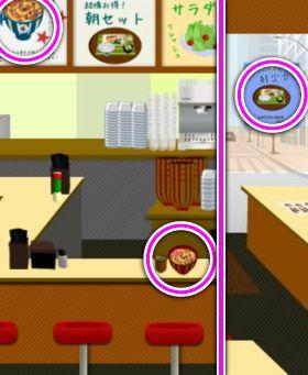 牛丼屋 6 の画像 1