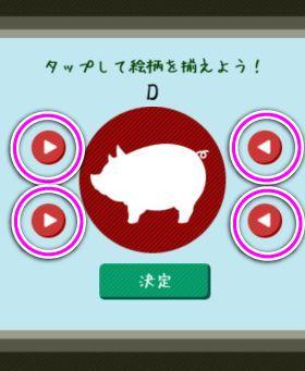 牛丼屋 7 の画像 3