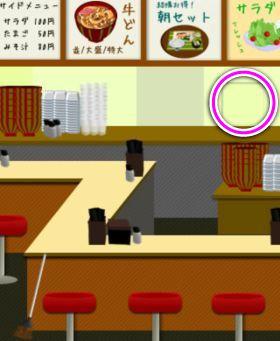 牛丼屋 8 の画像 2