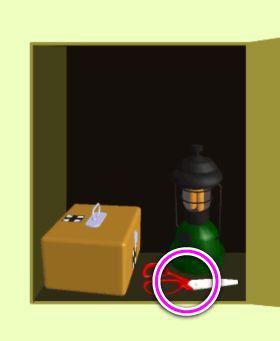 牛丼屋 8 の画像 3