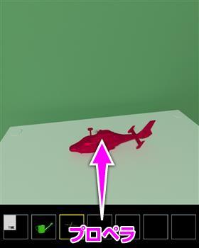 脱出ゲーム Leap の画像 57