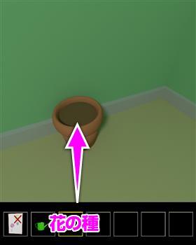脱出ゲーム Leap の画像 75