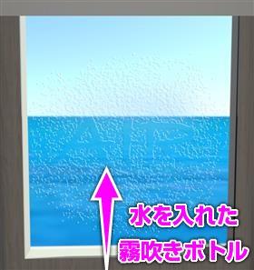 Sea Side の画像 63
