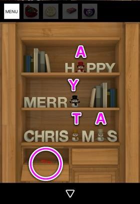 脱出ゲーム Christmas Eve の画像 37