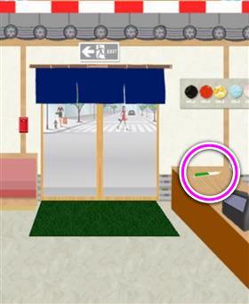 回転寿司 12 の画像 1