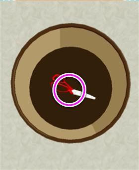 回転寿司 14 の画像 2