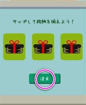 回転寿司 14 の画像 5