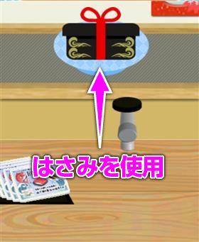 回転寿司 14 の画像 6