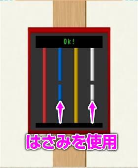 回転寿司 17 の画像 5