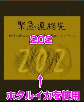 回転寿司 18 の画像 5
