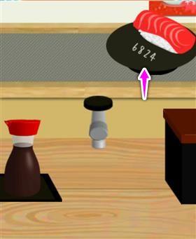 回転寿司 2 の画像 2