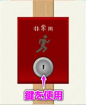 回転寿司 3 の画像 3
