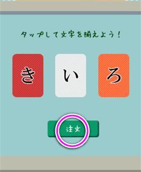 回転寿司 7 の画像 4